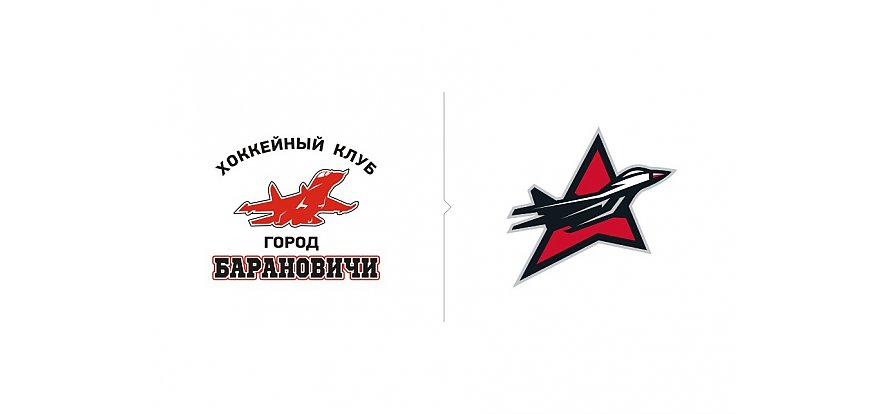 Старый и новый логотип барановичского хоккейного клуба. Фото: bfh.by