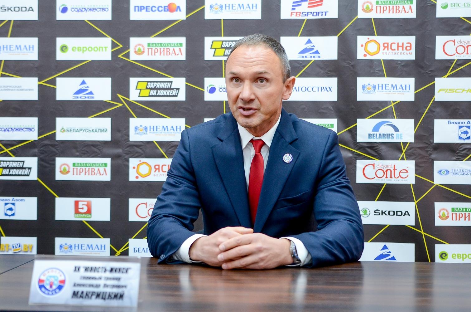 Александр Макрицкий: своего возвращения в КХЛ не исключаю