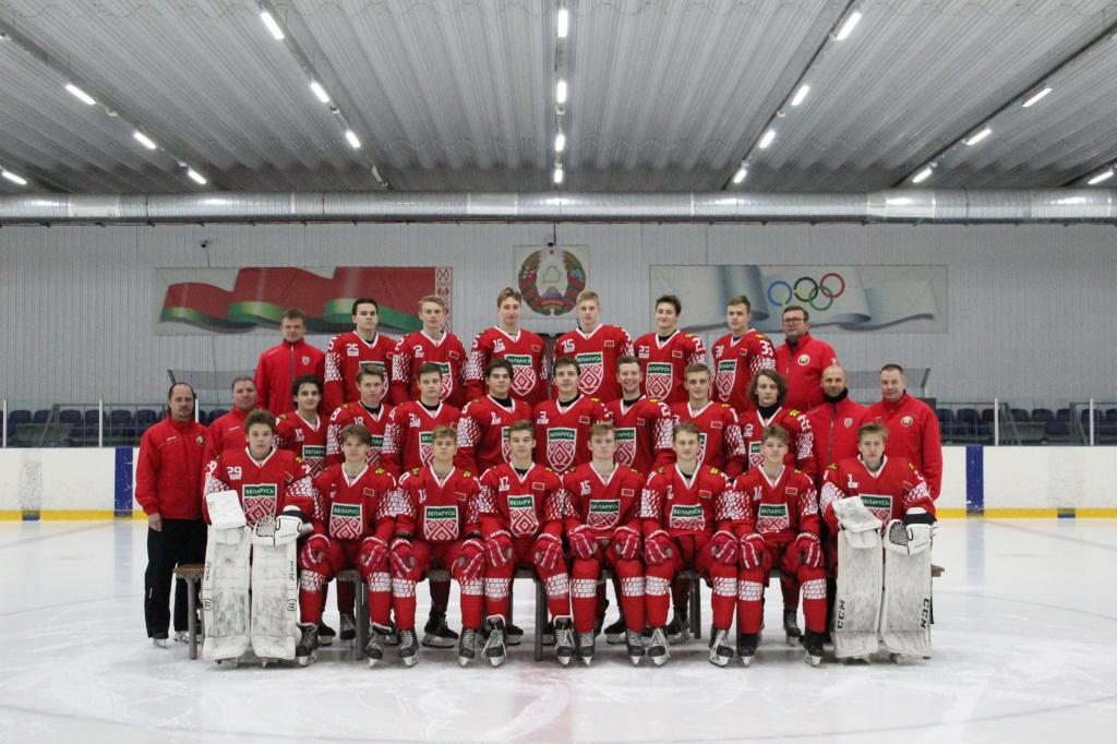 Belarus U18_2020.JPG